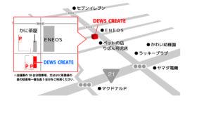 DEWS地図