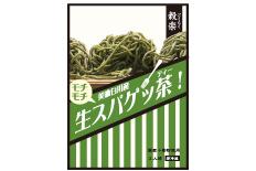 今井米穀商会様(穀楽)